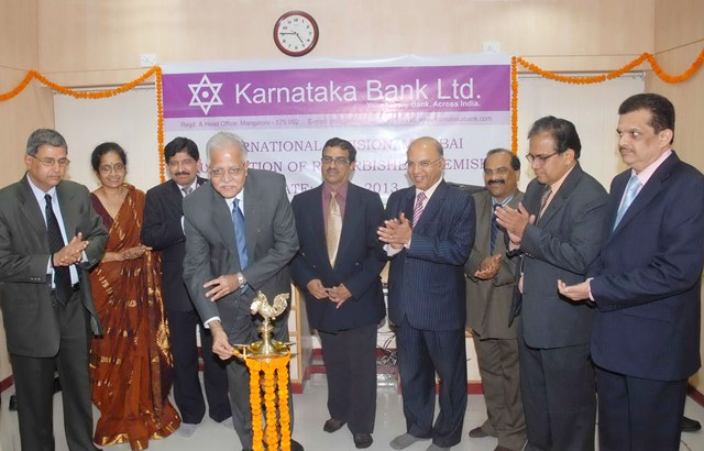 Inauguration of Refurbished Premises of Karnataka Bank Ltd, International Division.