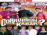 Konkani Tiatr Drama in Kuwait: Corruption Kabar?
