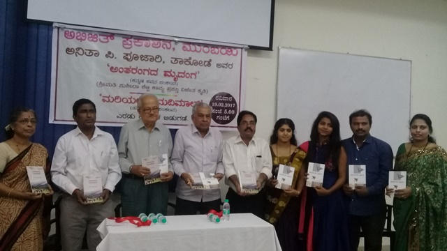 Mumbai: Two works of poetess Anitha Poojary released