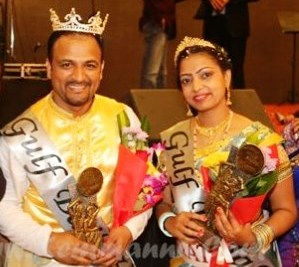 Doha: Qatar's Naveen-Vijaya crowned first-ever Baila Jodi at MCC 25th anniversary bash