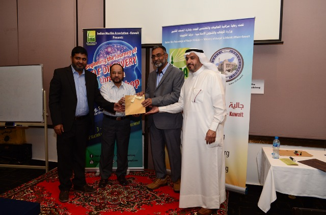 IMA concludes Self Discovery through NLP Workshop