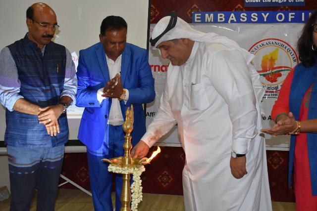 Karnataka Sangha Qatar celebrated Engineers' Day