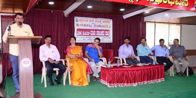 Brief Udupi News with Pictures