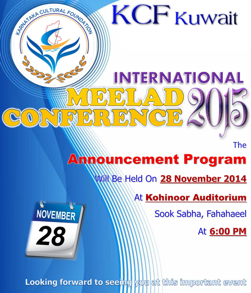 KCF to organize International Meelad Conference 2015