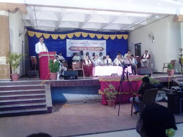 Konkani Star Felicitation and inauguration of Academy website