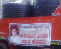 Pramod Madwaraj – The pride of Udupi supplies free water to the needy in the District.