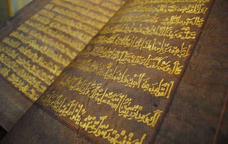 Luxury expo in Dubai: 450-year-old Holy Quran written in gold