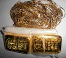 Woman smuggling in gold caught at Mangalore