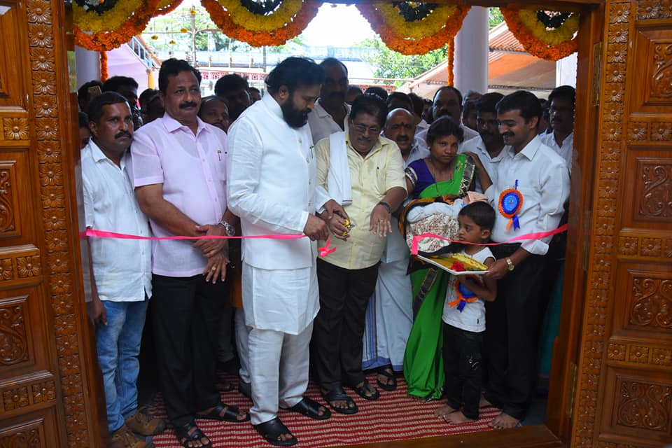 G. Shankar Family Trust donated new Maternity Hospital inaugurated at Kundapur