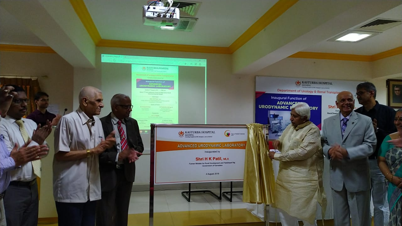 Advanced Urodynamic labaratory inaugurated at Kasturba Hospital Manipal