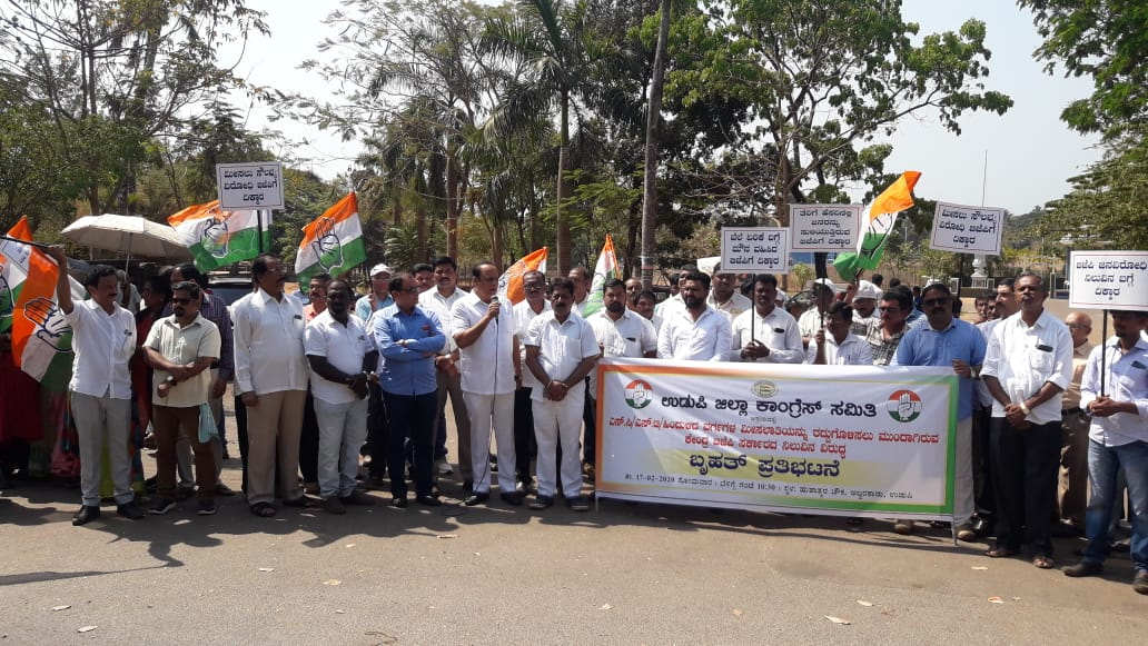 Congress stages protest against the policies of Union Government and hike in LPG Cylinder's price