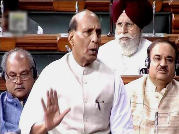 Rahul 'priceless treasure', should be mindful of security: Rajnath