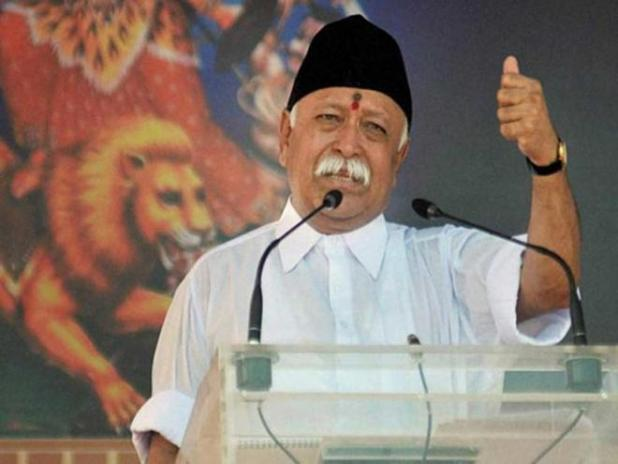 Bhagwat did not compare Sangh & army, says RSS