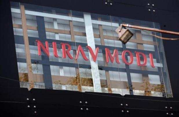 Nirav Modi left India with family in first week of January