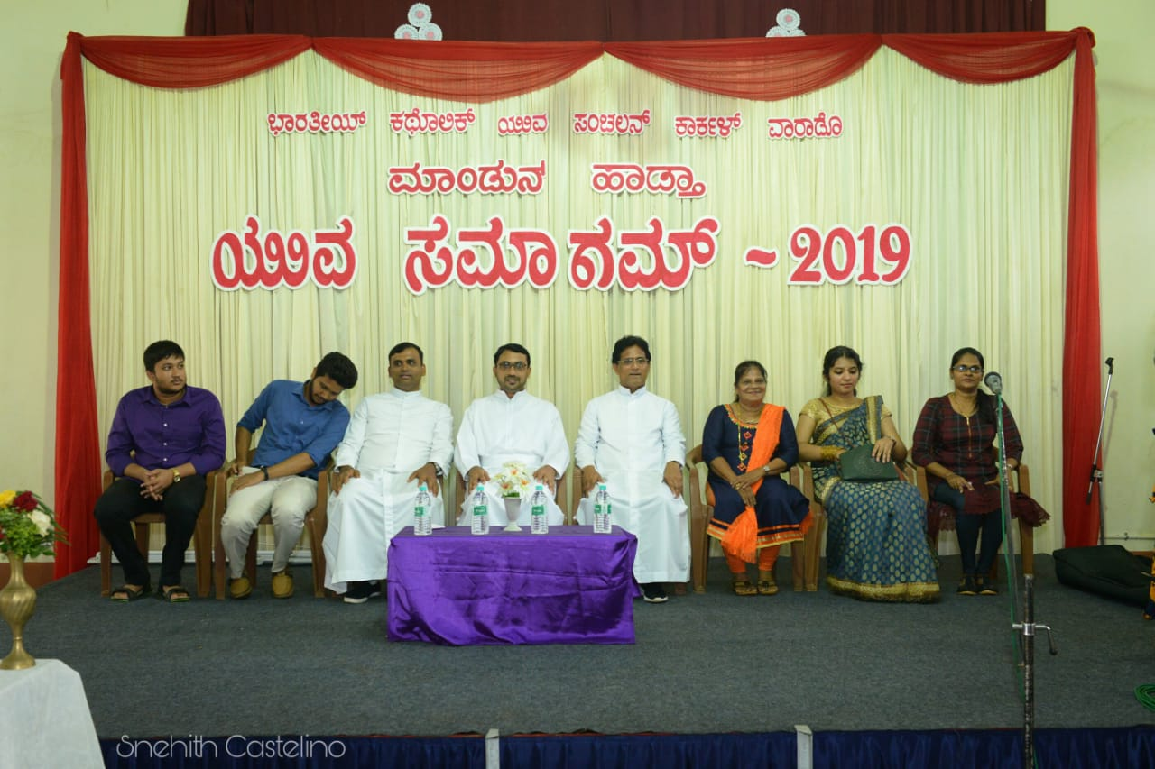 """Yuva Samagam 2019"" of ICYM Karkala Deanery concluded with a grand success"