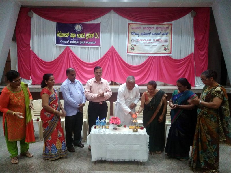 Free Eye Check-up camp held at Milagres Cathedral, Kallianpur