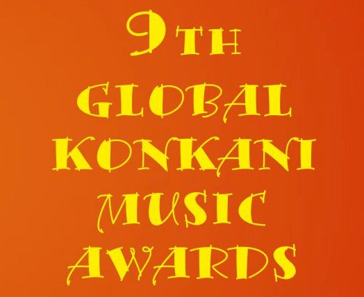 9th GLOBAL KONKANI MUSIC AWARDS -   Top-3 Nominees in all 6 categories – announced.