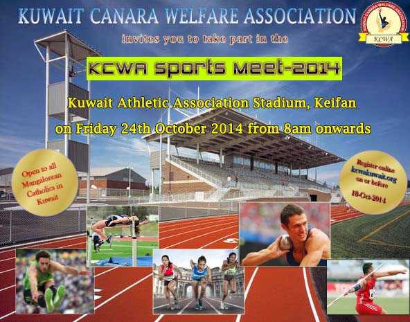 KCWA Sports Meet 2014 will be on October 24.