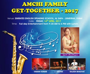 STATE AWARDEE SAXOPHONIST ANJALI SHANBHOGUE TO PERFORM LIVE IN DUBAI ON 14TH APRIL