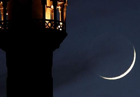 Eid Mubarak: Shawwal moon sighted in Saudi Arabia