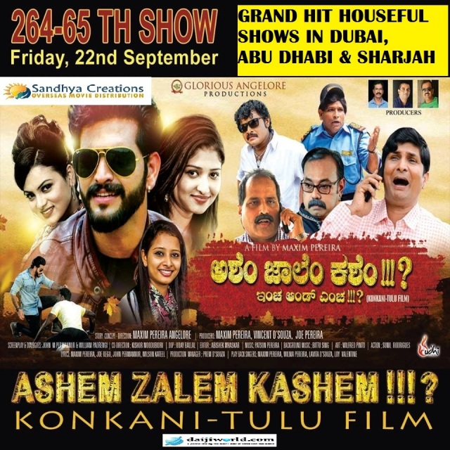 ASHEM ZALEM KASHEM/INCHA AAND YENCH ALL SET FOR HOUSEFUL SHOWS ACROSS UAE
