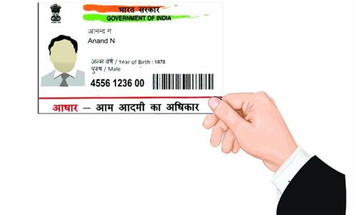 NRIs need not to worry about Aadhaar card