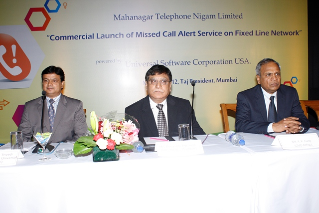 "MTNL inassociation with Universal Software Corporation (USA) launches ""Missed CallAlert"" service on Fixed Line network for their Mumbai subscribers."