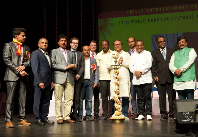 Vishwa Kannada Convention held at Australia