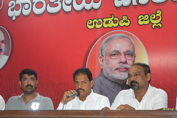 D. K. Shivakumar is not the first politician to have been raids by ED - Udupi BJP