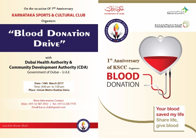 Karnataka Sports & Cultural Club to organise blood donation drive on 10th march in Dubai