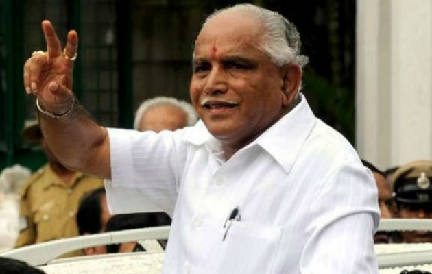 ACB Likely to File Another FIR Against BS Yeddyurappa: Sources