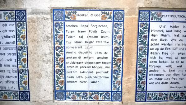 Plaque of Magnificat in Konkani unveiled in Jerusalem