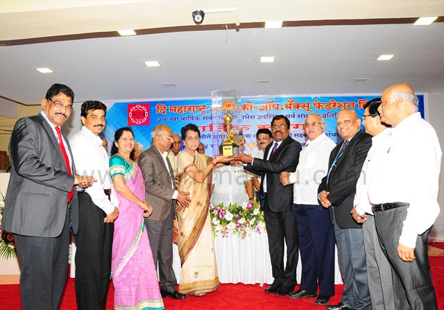 how to open co operative bank in maharashtra