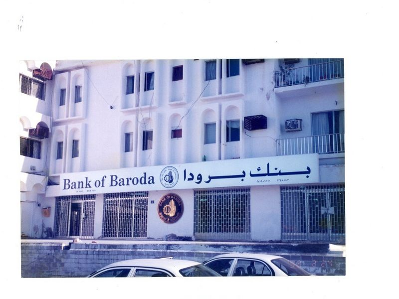 Bank of Baroda triples its portfolio in the UAE, also completes 45 years of operations in the country