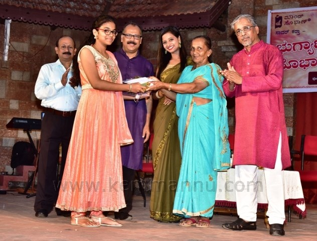 CLOSING  CEREMONY  OF  'KONKANI  SUGANDH'  CHILDRENS'  CAMP