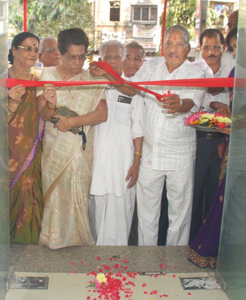 Shifted Bharat Bank Dadar Branch inaugurated