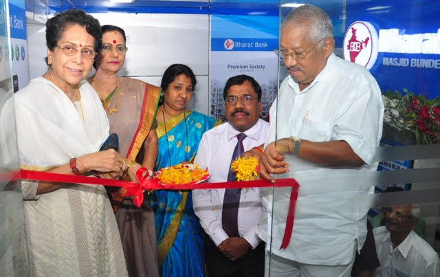 Mumbai: Bharat bank opens 93rd branch at Masjid Bunder