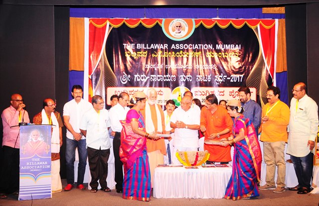 Mumbai: Billavara Association inaugurates three day long Tulu drama competitions