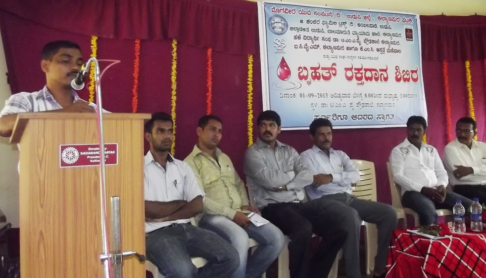 Blood Donation Camp held at Kallianpur