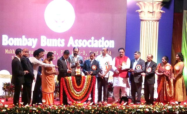 Bombay Bunts Association's BIPM-2017 SEMINAR Organzied