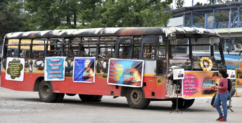 Gutted KSRTC bus on display to create awareness