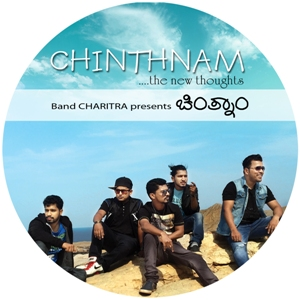 Chinthnam Album Write Up :