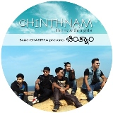 Mangalurean band Charitra  Released Chinthnam Konkani Album