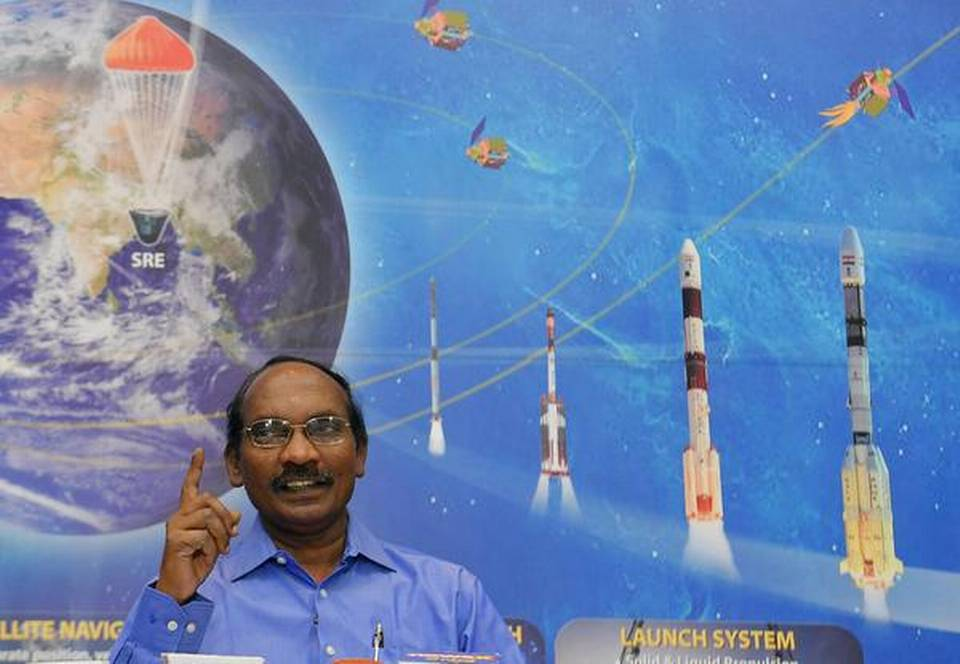 Tests for unmanned mission by 2020-end, says ISRO chief