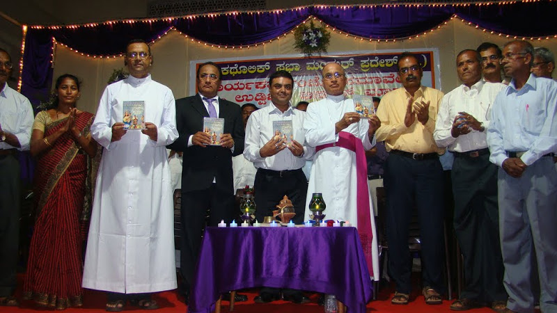 Udupi Diocese Instalation Programme DVD Released