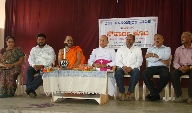 Christmas inter religious meet held by Udupi District Minority forum