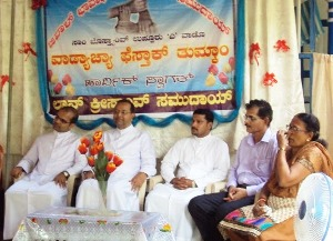 Uppoor ward of Milagres celebrated Annual Ward Fest