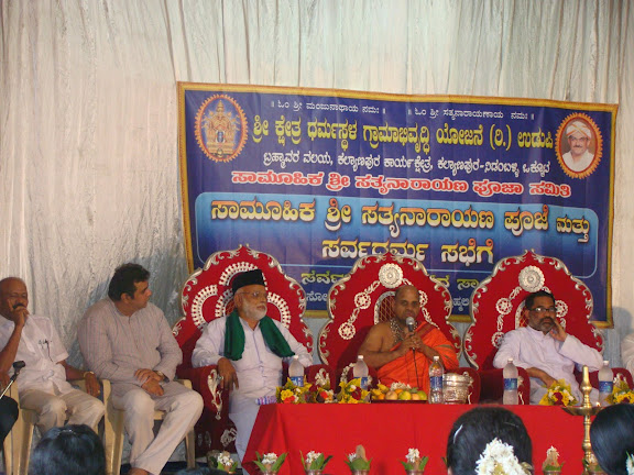 Inter Religious Meet at Santhekatte, Kallianpur