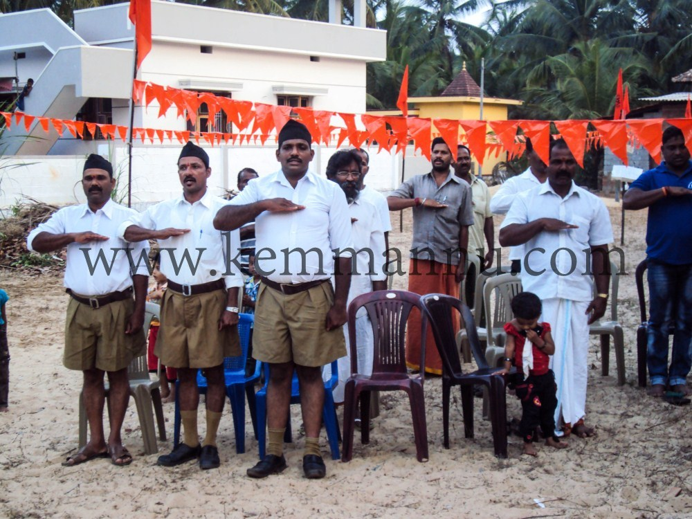 R.S.S. Flag presentation ceremony held at Kadike/kemmannu.