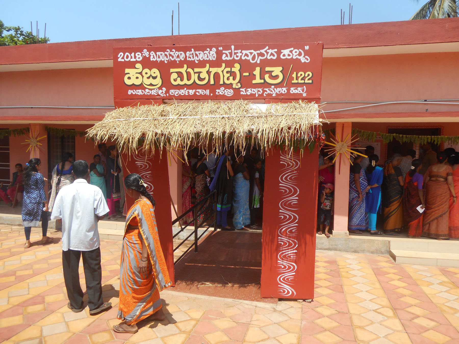 Peaceful and systematic polling in Udupi district